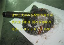 陕汽汉德原厂盆角齿DZ9114320972/DZ9114320972