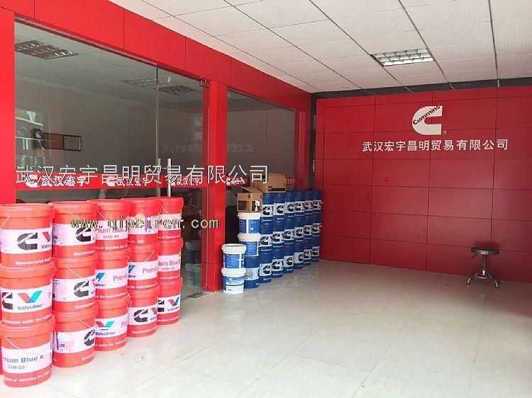 武汉宏宇昌明贸易有限公司