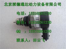 现代起亚共轨压力控制电磁阀31402-2F000/31402-2F000