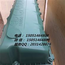 锡柴奥神6DM系列370马力大泵柴油发动机总成凸机/67097886