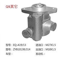 Q9其它和利+叶片泵/ZYB1013R/314