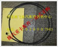 济南燕飞陕汽配件销售陕汽奥龙高压软管/DZ93259820025