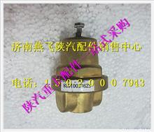 济南燕飞陕汽配件销售陕汽德龙低温降压调压阀/SZ955001028