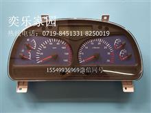 大运运驰系列仪表总成专业仪表贴心服务/PW21TGS