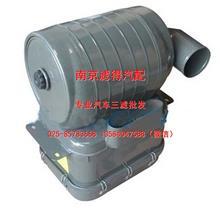 DZ9125190142陕汽德龙F3000油滤器总成/DZ9125190142