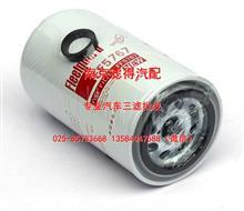 FF5767上海弗列加燃油滤清器 燃油滤芯/FF5767燃油滤清器