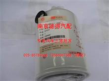 1025BF11-020东风天锦 EQ4H发动机燃油滤清器/1025BF11-020