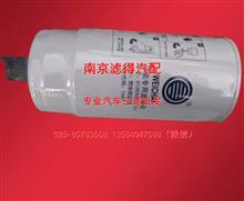 612630080203潍柴发动机燃油粗滤芯/612630080203
