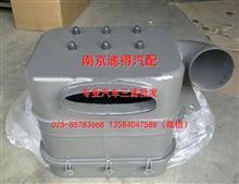 WG9725190155重汽豪沃油滤式空气滤清器总成/WG9725190155