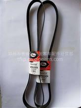 盖茨宇通金龙客车皮带传动带/8PK1525