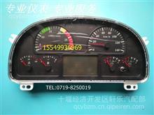 重汽豪沃系列仪表总成专业仪表贴心服务/NZ9525582010