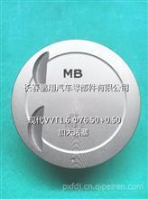 鹏翔  现代VVT  加大活塞/23410-26511