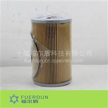 福尔盾 柴油滤清器/FF5085