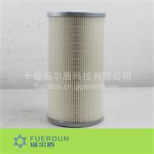福尔盾 机油滤清器/LF3686