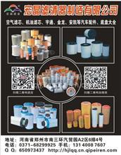 宏晶滤清器制造商+JH6+pu2752/pu2652/pu2752/pu2652