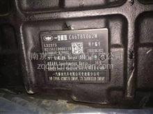 江淮 多利卡 成龙 伊顿变速箱总成/H213A11966611R  1700940-BJH602