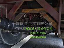 液力缓速器挂车驱动桥改动过程/挂车液力缓速器