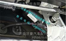 WG1661740020重汽豪沃A7刮水器总成/WG1661740020
