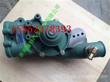 VG1246060057重汽D12发动机水泵总成/VG1246060057