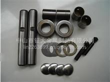 供应高品质优价国产解放CA1046 转向节修理包/CA1046