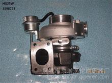 东GTD增品牌 HX25W增压器 turbo Assy:3598732;/Cust:3598732