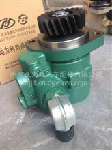 锡柴助力泵 原厂450/锡柴助力泵 原厂450
