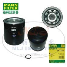 MANN-FILTER(曼牌滤清器)空气干燥罐TB1374x/TB1374x