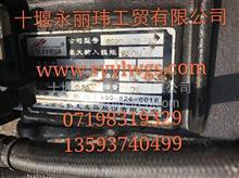 万里扬小八档变速箱总成/8S90-105-33