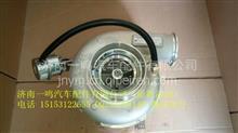 霍尔塞特增压器 重汽 豪沃大马力 VG1560118229/VG1560118229 主机包装带二维码