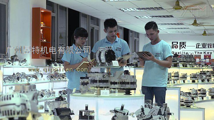 昱特(广州)机械零部件制造有限公司