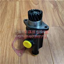 秦川发展ZYB46-16FS03转向油泵61260130034/61260130034