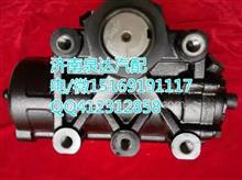 一汽解放原厂方向机SB11790D/Q422B/SB11790D/Q422B
