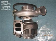 东GTD增 品牌 型号HX40W增压器 turbo Assy:4090009/Cust:4040246;OEM:4040244