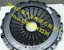 AZ9114160010,离合器压盘 Φ430 膜片拉式大孔/AZ9114160010