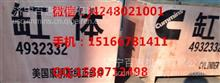 小松PC210-8M0挖掘机缸体4946585-4955412/康明斯SAA6D107E-1缸体4990451-4991099-4946586