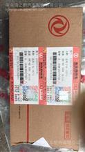 东风商用车原厂正品配件连杆上瓦/D5010477479 D5010359940