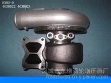 QSK19增压器 型号HX82-D turbo 总成号Assy4038022/客户号Crst4038024 OEM4033026/4955345