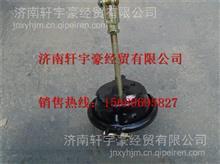3519F-015FT1欧曼前制动气室/3519F-015FT1