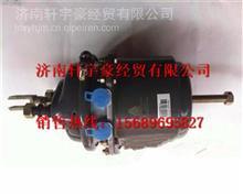 1120824080004A1452欧曼右制动气室/1120824080004A1452