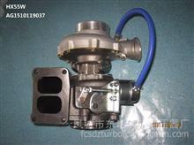 东GTD增品牌 HX55W增压器 turbo Assy:AG1510119037;/Cust:AG1510119037