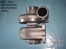 东GTD增品牌 HX82增压器 turbo Assy:4955346;/Cust:3804743