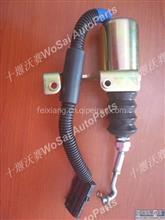 优势供应康明斯QSL9.3燃油泵断油电磁阀 5304951/5304951