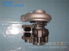 东GTD增品牌 型号HE400FG增压器 turbo Assy:G3781591/Cust:G3781592
