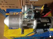 金笛起动机(锡柴4DF2-13/6DF2D)起动机QDJ2751/3708010-001-0000J