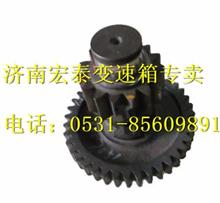 RTD-11509A-1707050法士特焊接轴/RTD-11509A-1707050