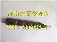 WG2203040009重汽变速箱十档主轴带球头总成/WG2203040009
