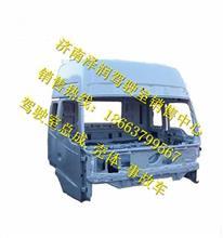 福田戴姆勒欧曼汽车配件  欧曼VT驾驶室壳体/福田戴姆勒欧曼汽车配件  欧曼VT驾驶室壳体