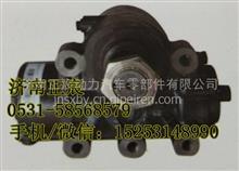 重汽商用车方向机、转向器/AZ91234770025