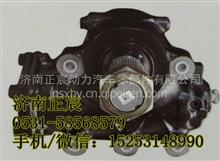 华菱重卡方向机、转向器/3401FD-010
