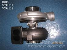 东GTD增品牌 康明斯KTTA19 型号HX80增压器 turbo Assy:3594117;/Cust:3594118